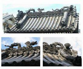 法藏院山門の龍瓦